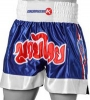 KimuraWear Muay Thai Fight Shorts BLU